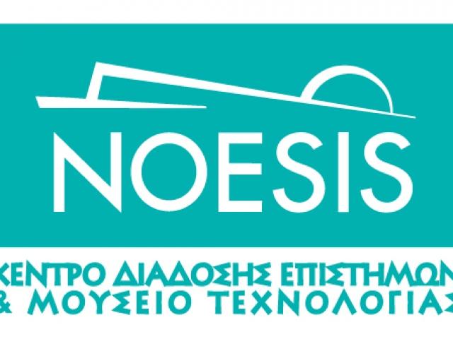 Πάμε στο NOESIS